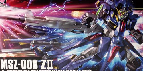 #31 MSZ-008 ZII(ゼッツー)